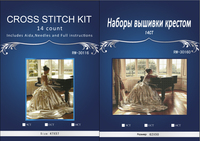 Beauty And Piano Counted Cross Stitch14CT DMC Cross Stitch Sets DIY Cross Stitch Kits For Embroidery