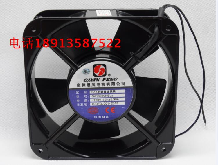 Emacro For QUAN FENG QA18060HBL2 Server Square Cooling Fan AC 220V 0.35A 180x180x60mm 2-wire free shipping for chang cheng 145fzy2 s ac 220v 0 15a 2 wire 110mm 172x152x41mm server cooling round fan