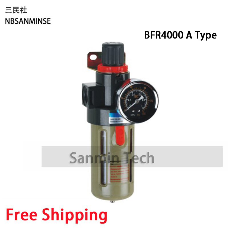Sanmin Air Preparation Units 1/4 3/8 1/2 AFR2000 BFR2000 One Units Filter Regulator AIRTAC Type FRL Air Filter Regulator free shipping ac2000 bc2000 three units air source units airtac type frl units air compressor filter regulator sanmin