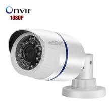 AZISHN Surveillance IP Camera H.265/H.264 FULL HD 1080P 2.0 Megapixel onvif HI3516E 24IR Outdoor Camera IP 1080P DC 12V/48V PoE