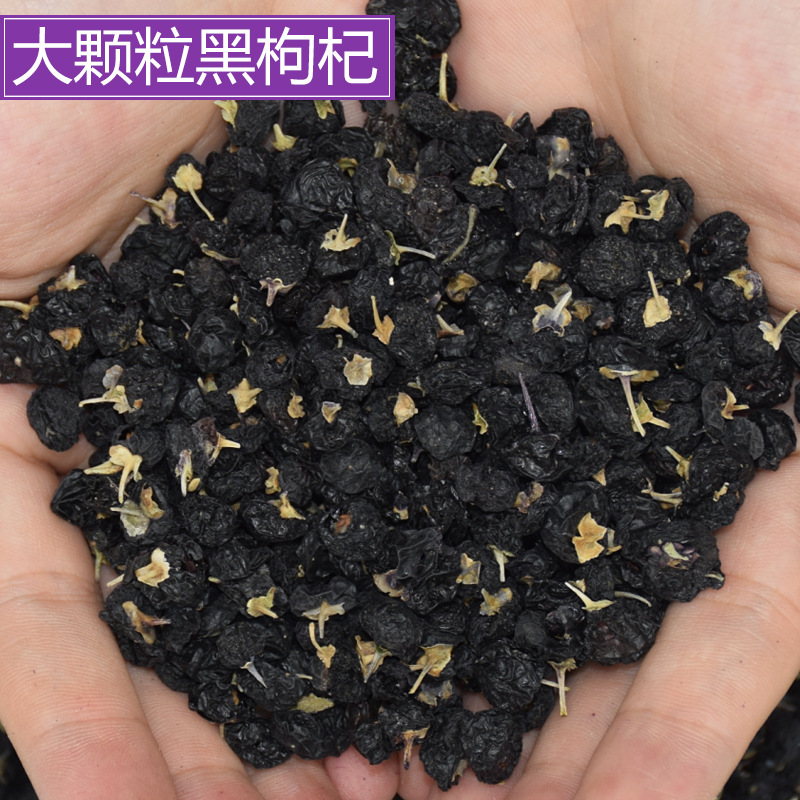 100g LOT MOST FREE SHIPPING BLACK Goji Berry Bulk Sweet Food fruit font b weight b