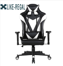 Gaming Computer Chair Sports Racing Chair Home Seat