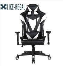 Komputer do gier krzesło sportowe fotel wyścigowy domowe miejsce do siedzenia