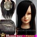 Французский Шнурок Отбеленные узлы Тупею человеческих волос remy парик с Тонкой Кожи Парик для Женщин мужские парики волос замена системы