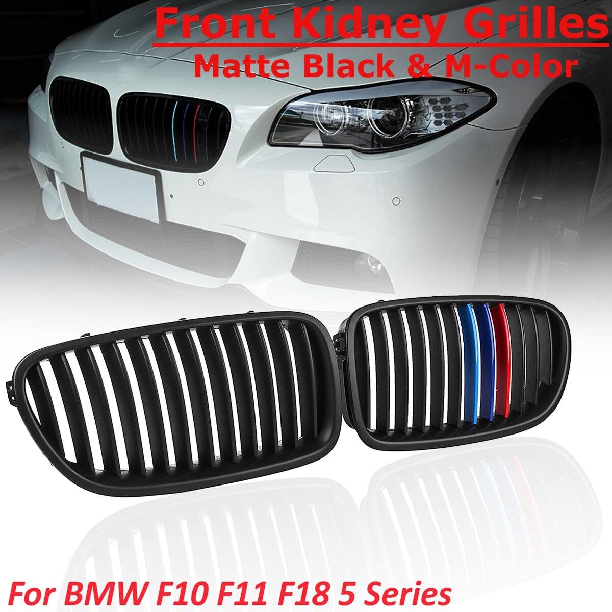 Matte Black 3 Color M Color Front ABS kidney bumper grille Grilles for BMW F10 F11 F18 M5 5 Series 2010 2011 2012 2013 2014 3pcs set m color front grill bumper cover trim decoration strip sticker for bmw 5 series f10 f11 2011 2013 f10 f18 2014 2015