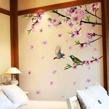 [SHIJUEHEZI] Tree Branch Flower Birds Wall Stickers DIY Peach Blossom Wall Decals for House Living Room Bedroom Decoration