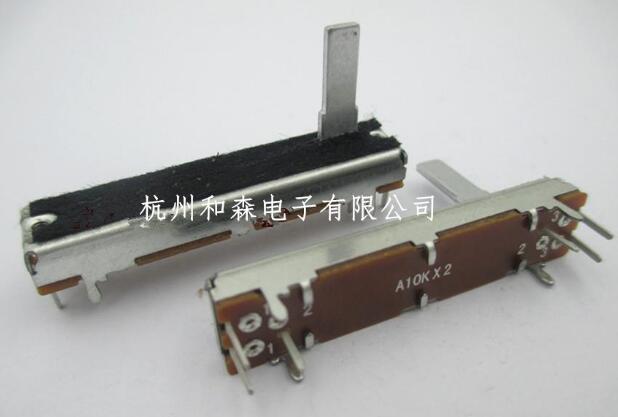 VK 4 5cm double 45mm A10K A10KX2 B100K B100KX2 handle 15mm straight sliding pull potentiometer