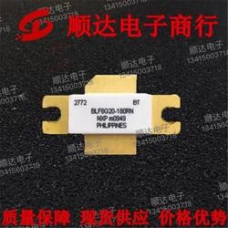 BLF6G20-180RN  BLF6G20   RF tube High Frequency tube Power amplification module