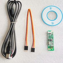 DYKB 5 Wire Resistive USB Touchscreen Controller LCD Touch Screen Driver Card WITH USB CABLE