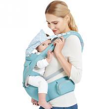 Outdoor Multifunction Kangaroo Baby Carrier With Hood Sling Backpack Infant Hipseat Adjustable Wrap For Carrying Children цены