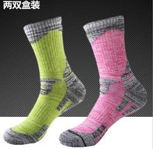 2 pairs/lot NEW R-BAO Outdoor Sports Women's Men's Socks Cotton Sports Mens Hiking Ski Socks 36-44 Spring Autumn Winter RB9902