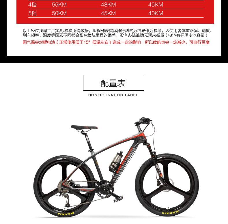 HTB1x71XXjvuK1Rjy0Faq6x2aVXaU - S600 2018 New 26'' Ebike Carbon Fiber Body 240W 36V Lithium Battery Pedal Help Electrical Bicycle Light-weight Mountain Bike