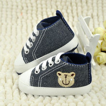Детская обувь с нескользящей мягкой подошвой Прямая поставка