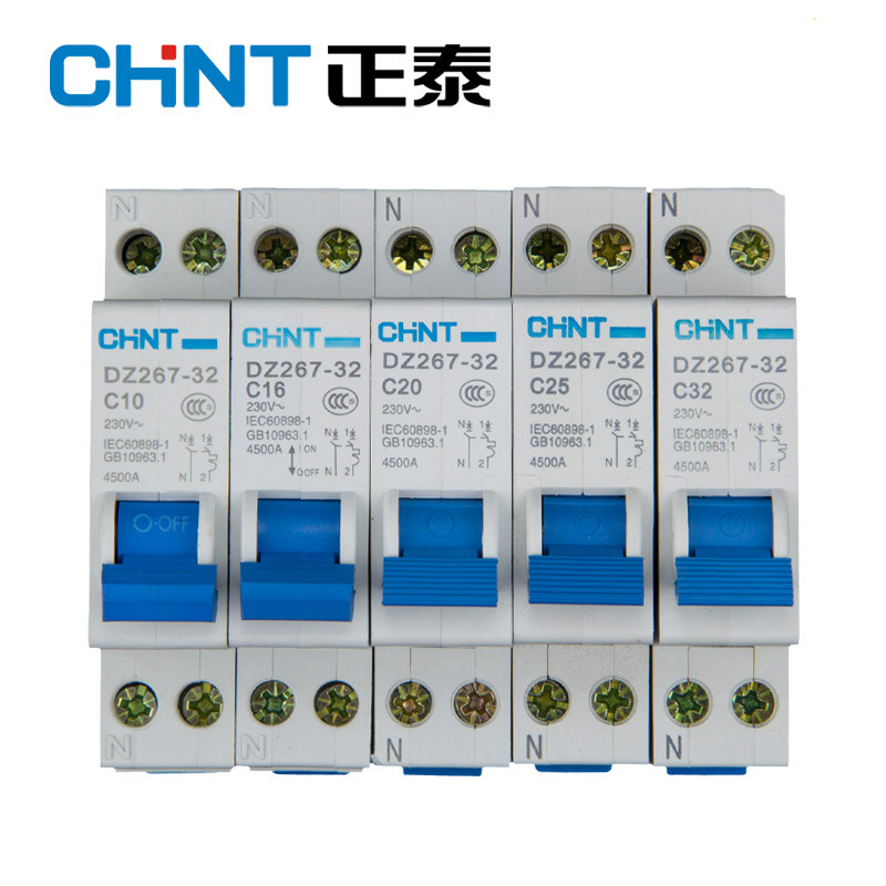 CHNT Circuit breaker DPN DZ267-32 1P+N 10A 16A 20A 25A 32A free shipping new chint miniature circuit breaker dz267 32 1p n c6 6a home circuit breaker circuit protector switch