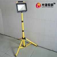 20W LED Rechargeable flood light Car beauty lamp work light portable light LED Emergency lamp car wash lamp repair lamp