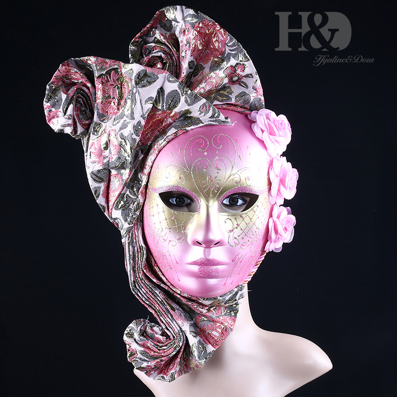 H&D New Full Face Venetian Fanshaped Mask Pink Masquerade Mardi Gras for Party/Wedding/Event Wall Decorative Art Collection