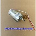 ZGB37RG 37GB metal gear motor 37MM 12V DC 800RPM High Torque Gear Box Electric Motor