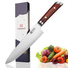 2018 new SUNNECKO 8 inch Chef Knife German 1.4116 Steel Blade Kitchen Knives Color Wood Handle Ultra Sharp Cutter