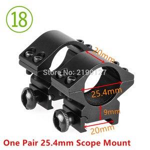 Image 2 - Крепежное кольцо для оптического прицела 30 мм/25,4 мм 11 мм/20 мм ласточкин хвост рельсы высокий профиль низкий профиль для прицела охотничье крепление