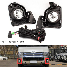Car Fog Light Assembly Kit For Toyota Hiace 2014-2015 12V 55W LED Fog Head Lamp High Brightness Halogen Fog Lights Kit free shipping high quality halogen fog lights lamps for toyota corolla altis 2011 on 55w 12v h11