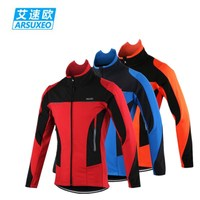 ARSUXEO Cycling Jacket Winter Warm Up Bicycle Clothing Windproof roupa de ciclismo Coat Thermal Waterproof MTB Bike Jersey