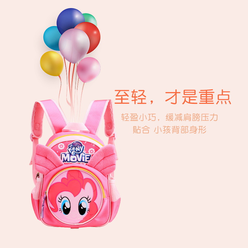 Image 2 - Genuine My Little Pony Children's backpack kindergarten cute girl bags cartoon Large capacity travel storage backpack-in Backpacks from Luggage & Bags