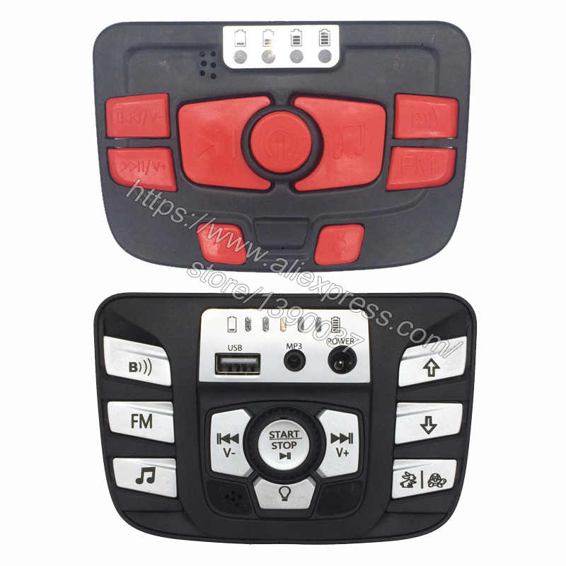 Multi-functional children ride-on electric vehicle controller 12V, central controller for baby car