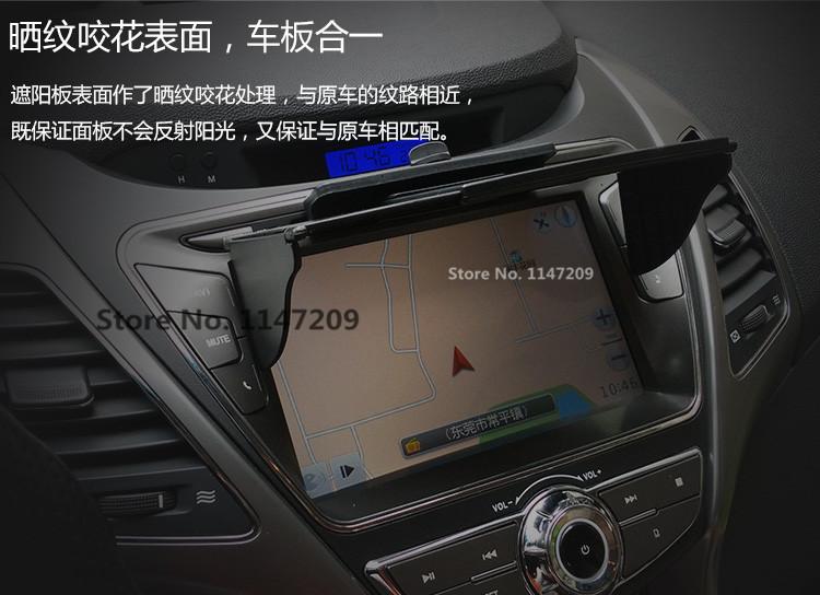 MG-GPSshade804 9