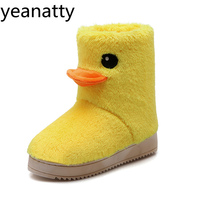 Duck Snow Boots Women Winter Cartoon Animal Boots Antiskid Flexible Cozy Warm Shoes Inside Thickening Thermal