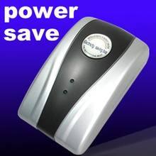 [fly eagle] экономия энергии снижение стоимости 30% электроэнергии