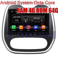 WANUSUAL Android 8.0 Car GPS Navigation for Capture 2016 Manual Player Radio NO DVD 2 Din Media Center Video Octa Core