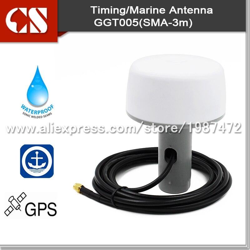 imágenes para IP67 de alta ganancia de la antena gps marina, tornillo de montaje de antena gps marina, gps marino antena, cable RG58 3 m SMA masculino
