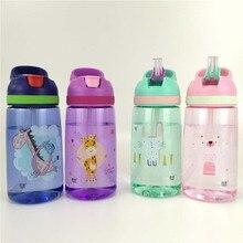 Детская бутылка для питьевой воды с соломинкой 450 мл пластиковый чайник для детские бутылочки BPA Спортивная школьная посуда для напитков