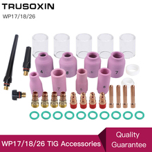 53PCS TIG Welding Torch Stubby Gas Lens #10 Pyrex Glass Cup Kit For WP-17/18/26 Accessories 40pcs tig welding torch stubby gas lens pyrex glass cup kit for wp 9 20 25