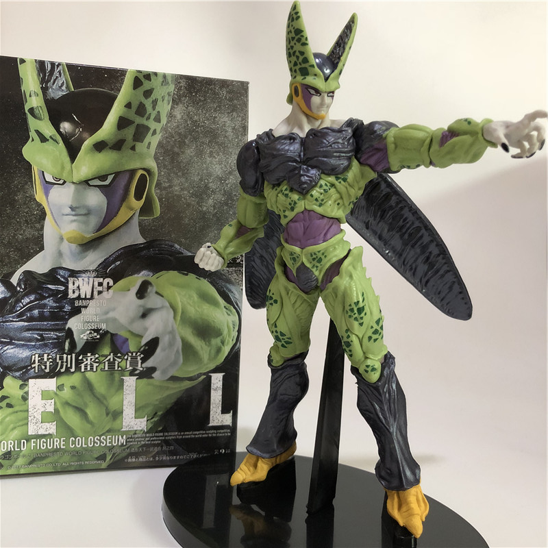 Dragon Ball Z Cell Toy