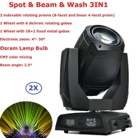 2Pcs/Lot Newest 440W Spot & Beam & Wash 3IN1 Moving Head Lights With 2 Indexable Rotating Prisms And 8 Facet Prism LCD Display