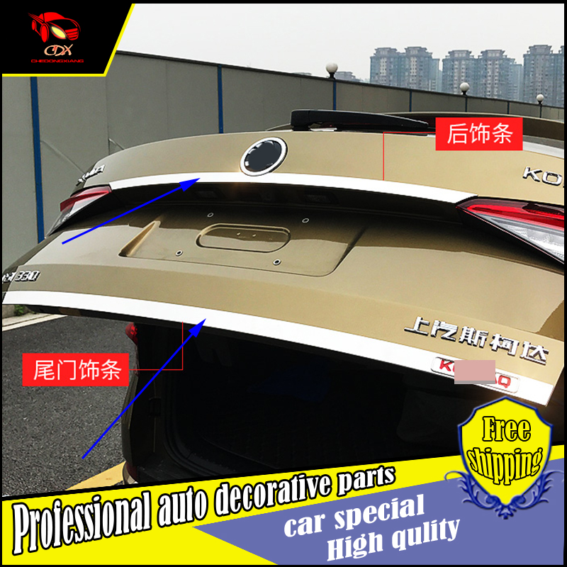 Car Styling Stainless Steel Tail Door Trim For Skoda kodiaq 2016 2017 Rear Trunk Lid Cover Tail Door Molding Cover Trim car rear trunk security shield cargo cover for volkswagen vw tiguan 2016 2017 2018 high qualit black beige auto accessories
