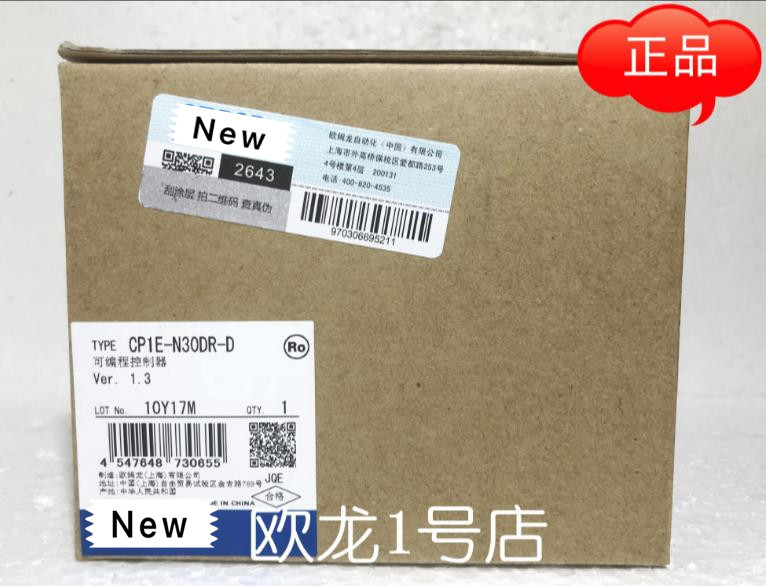1 year warranty New original In box CP1E N30DR D
