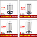 6cm/8cm/10cm/12cm Aluminum wardrobe leg cabinet leg sofa leg with silicon base Furniture Caster
