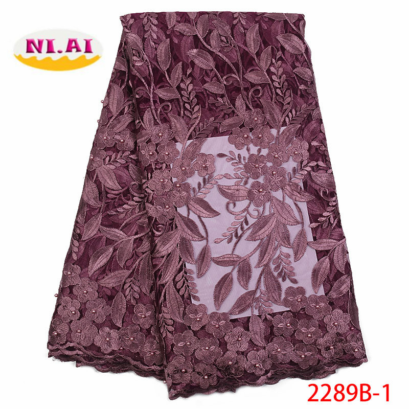Nigerian French Lace Fabrics 2018 African Tulle Lace Fabric High Quality African Tulle Lace Fabric For