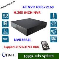 H.265 2U 64CH 4 K/5mp/4mp/m 3/2 m 8 SATA Hard Giao Diện Đĩa, Onvif NVR bất cứ lúc nào thời gian và bất cứ nơi nào P2P mây dịch v