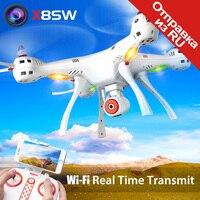 X8SW (с Wi Fi) Камера Drone Multicopter пульт дистанционного вертолет Quadcopter Квадрокоптер Радиоуправляемый Управление Дрон X8SC (с Камера нет Wi Fi)