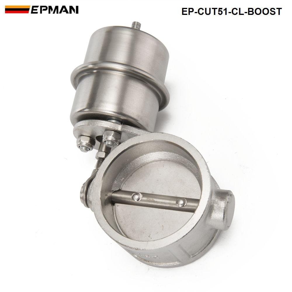 Boost активированный Выпускной вырез/дампа 51 мм закрытый стиль давление: около 1 бар для BMW MINI COOPER EP-CUT51-CL-BOOST