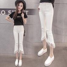 Бесплатная доставка высокая талия щиколотки клеш джинсы женские джинсы