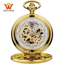 2017 NEW Fashion OYW Mechanical Pocket Watch Men Full Steel Gold Case Pocket Fob Watch Analog Steampunk Mens Hombre Montre Homme