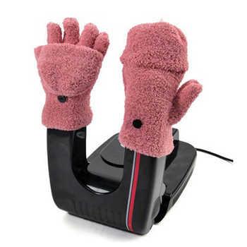 Bake รองเท้าอุปกรณ์เครื่องอบแห้งการฆ่าเชื้อ Antiperspirant พับแบบพกพาไฟฟ้า UV เครื่องเป่ารองเท้ารองเท้าถุงมือ 110 โวลต์