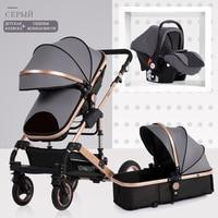 Baby Stroller 3 in 1 neonatal baby carriage high landscape pram four seasons baby stroller damping folding baby cart