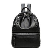 S.p.l. Горячая Распродажа 2017 года черная кожа женщины рюкзак сумка сплошной Повседневный Рюкзак foryouth девочек простая сумка для путешествий