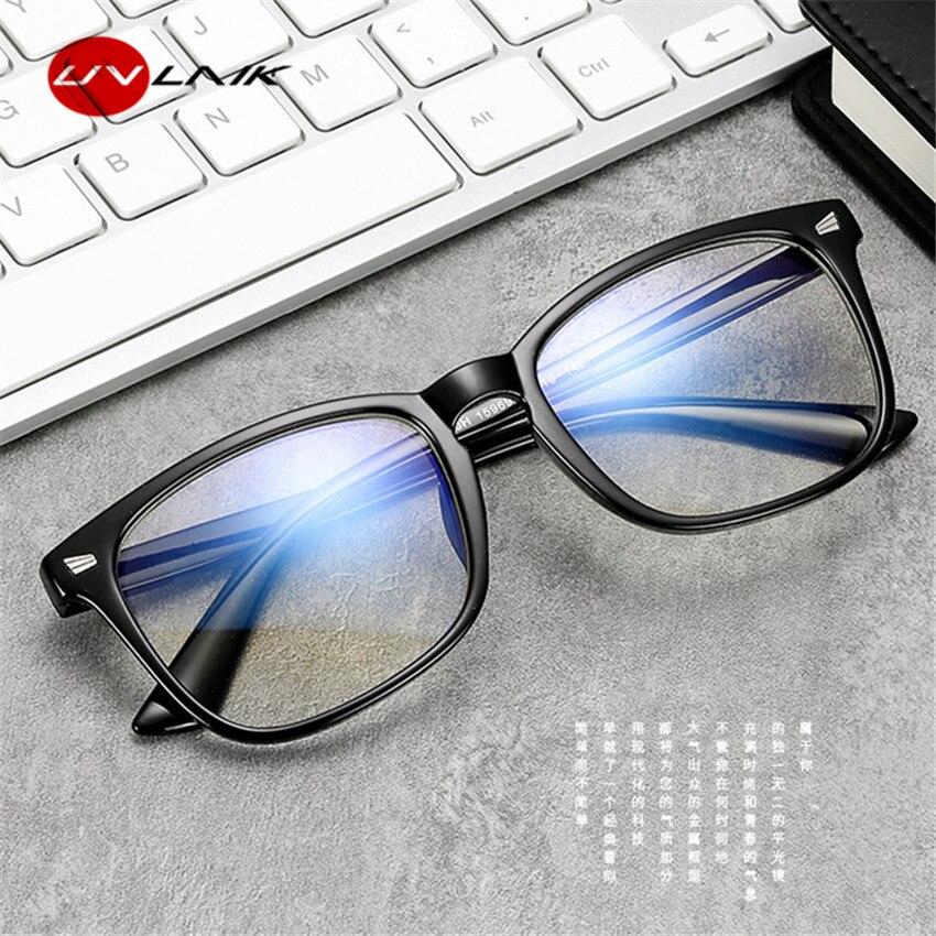UVLAIK Blue Light Blocking Glasses Frame Women Men Computer Glasses Goggles Transparent Eyewear