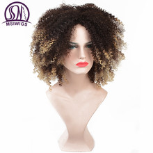 Msiwig perruque synthétique bouclée courte ombrée avec frange, Afro américaine naturelle, en Fiber de haute température, pour femmes noires